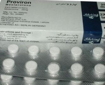 Gp proviron live
